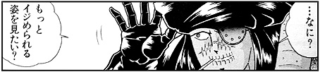 カードビルダー戦記【敗残兵の憂鬱】_f0068683_21452851.jpg