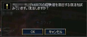 c0056384_11453315.jpg