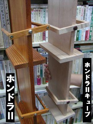 武藤良子さんの個展 「茫々」 ブックギャラリーポポタムにて開催中_f0035084_1285850.jpg