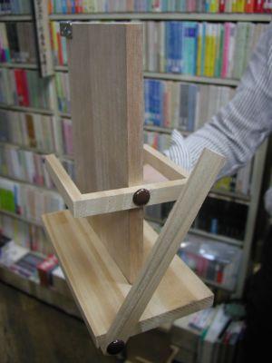 武藤良子さんの個展 「茫々」 ブックギャラリーポポタムにて開催中_f0035084_1291637.jpg