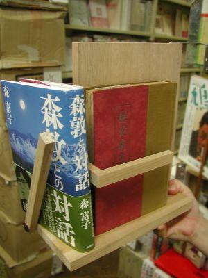 武藤良子さんの個展 「茫々」 ブックギャラリーポポタムにて開催中_f0035084_1292879.jpg
