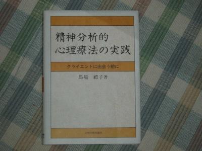 e0020386_19533437.jpg