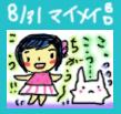 b0064495_11543463.jpg