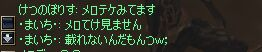 c0022896_0564836.jpg