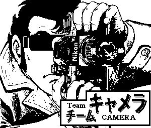 「撮影報告せよ!!」