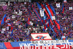 FC東京ゴール裏 vs清水 You'll never walk alone