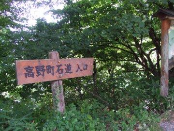 f0120102_1158384.jpg
