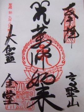 f0120102_18342681.jpg