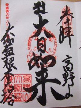 f0120102_19111491.jpg