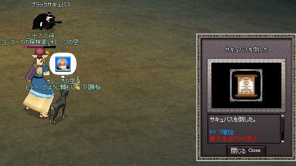 b0081703_1459484.jpg