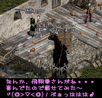 f0072010_22133787.jpg