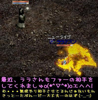 f0072010_22155455.jpg