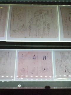 防衛省~市ヶ谷記念館~_f0067122_1230825.jpg