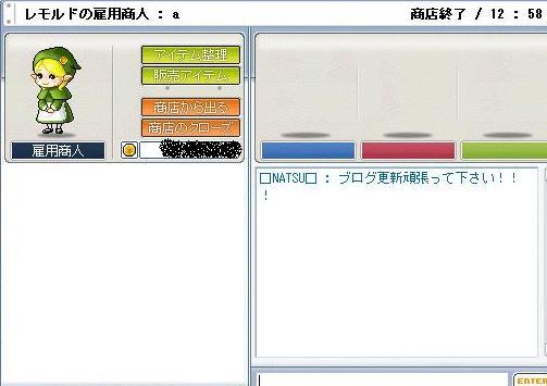 f0106647_9413398.jpg