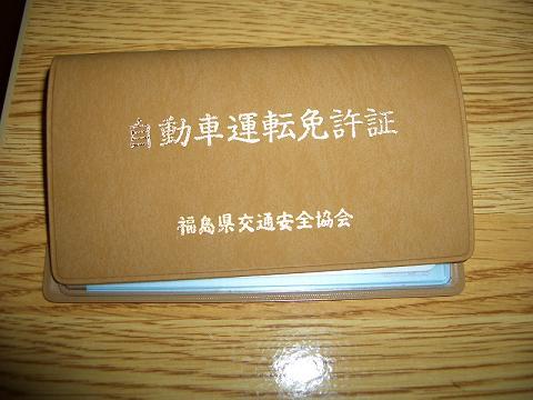 f0028959_15512193.jpg