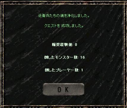 f0140764_141339.jpg