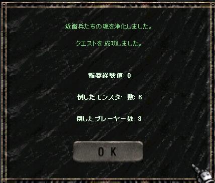 f0140764_313484.jpg