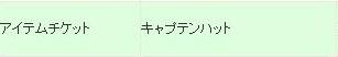 b0105167_139955.jpg