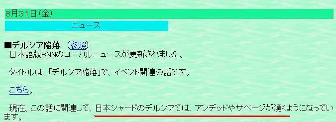 f0105869_1747261.jpg