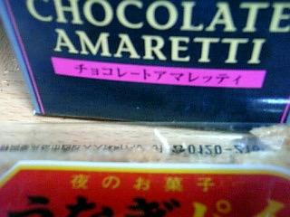 夜のお菓子_e0067283_1663431.jpg