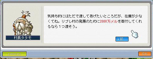 c0086900_1215912.jpg