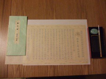 f0120102_10213717.jpg