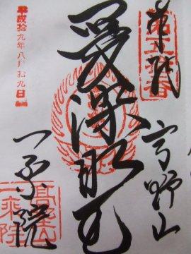 f0120102_110168.jpg