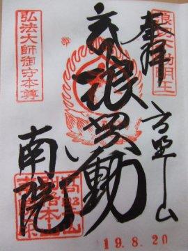 f0120102_15371395.jpg