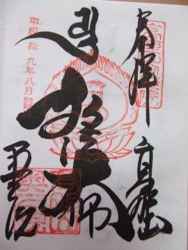 f0120102_154236.jpg