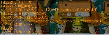 f0127202_1422279.jpg