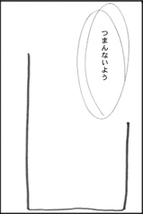 a0102815_1838571.jpg