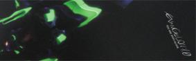 ヱヴァンゲリヲン新劇場版:序_d0039216_2116072.jpg