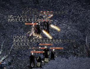 f0101117_202807.jpg