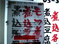 f0065126_2319858.jpg