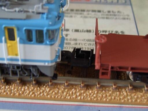 マイクロエース EF65-1012 初期型JR貨物更新機_f0037227_21563535.jpg