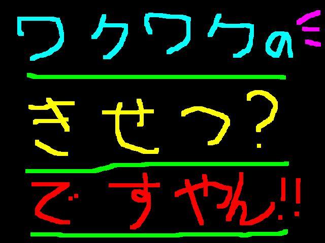 f0056935_15162873.jpg