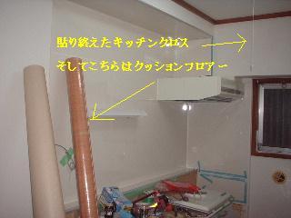 内装工事完成_f0031037_16501730.jpg