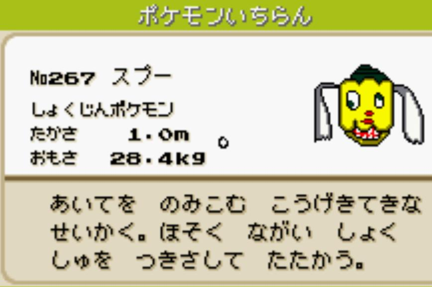 e0100945_1421148.jpg