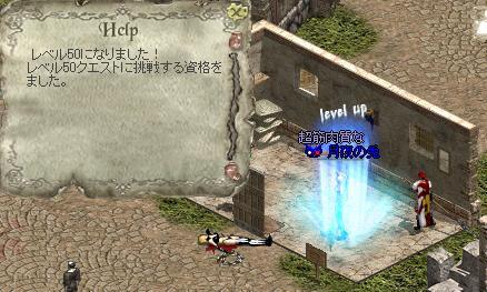 b0012247_05863.jpg