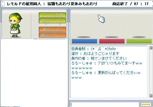 f0106647_2053102.jpg