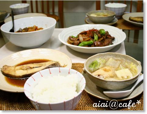 手羽先と白菜のスープ煮_a0056451_1251138.jpg