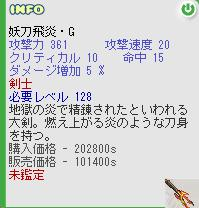 d0076057_221533.jpg