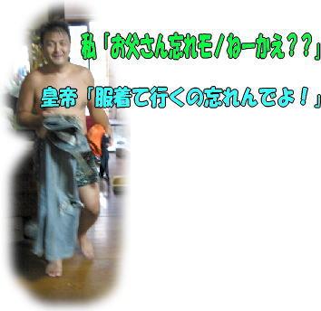 f0082367_18302555.jpg