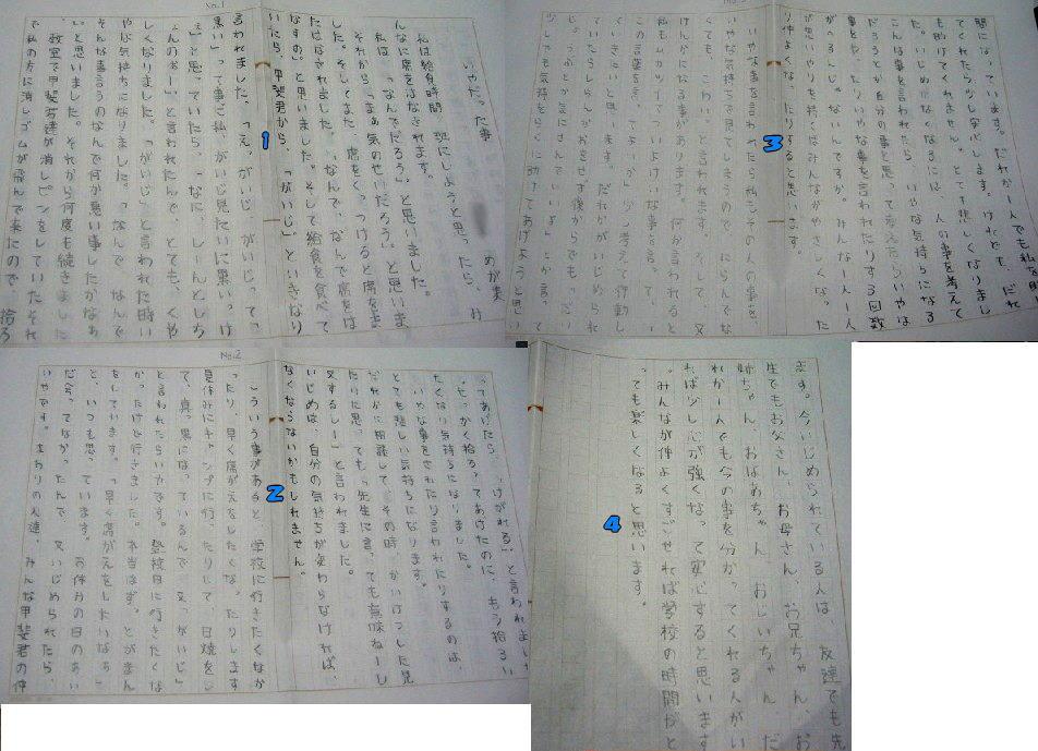 f0082367_18595232.jpg