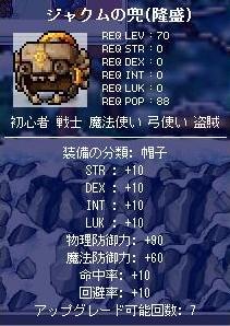 f0063568_10394560.jpg