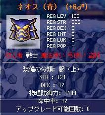 f0063568_10421680.jpg