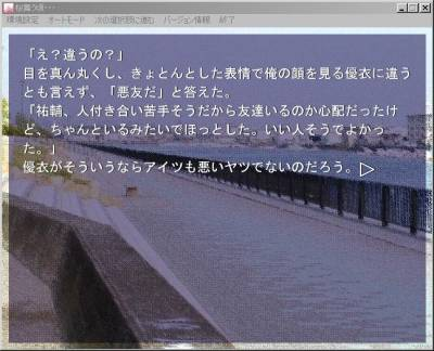 b0110969_2212986.jpg