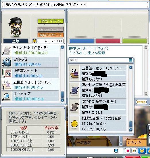 d0048280_16163061.jpg
