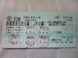b0055385_20405812.jpg