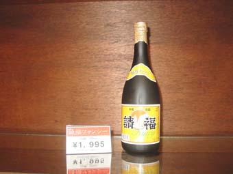 石垣島で出会ったもの その12_c0118393_1420158.jpg